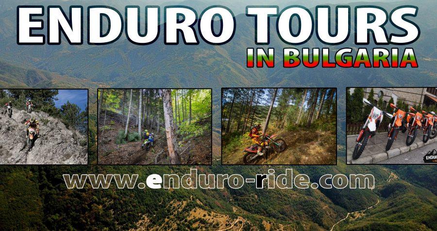 enduro tours in bulgaria photos