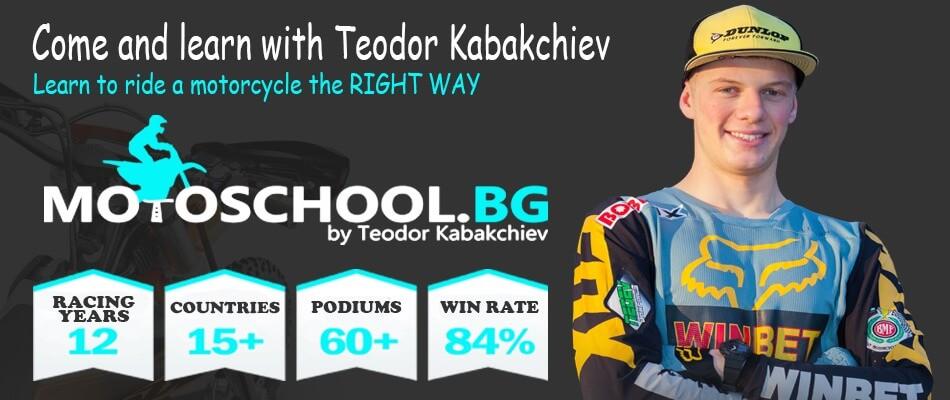motoschool.bg by Teodor Kabakchiev