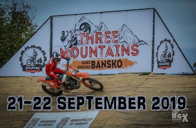 three mountains bansko poster